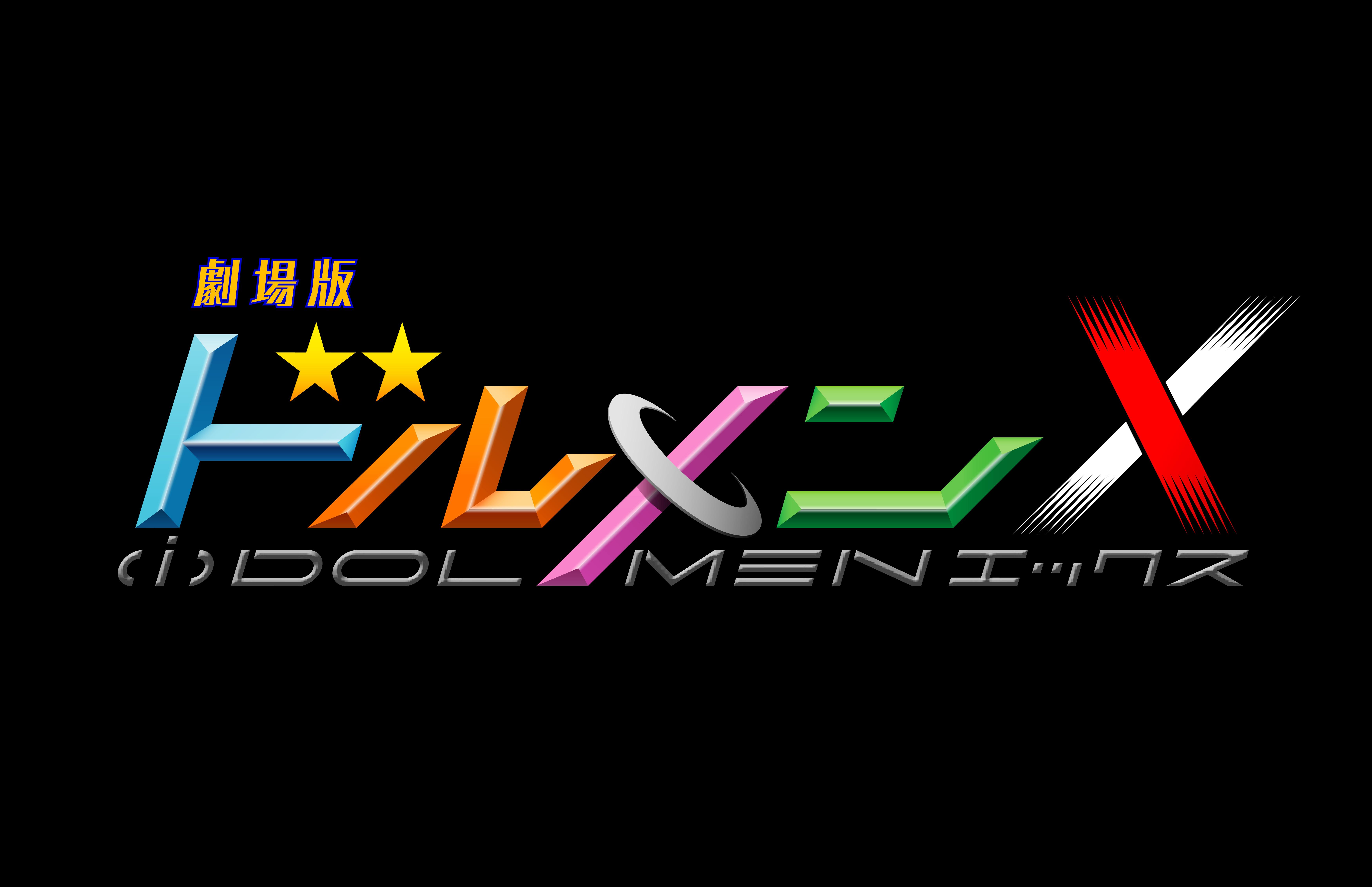 dolmenx_logo